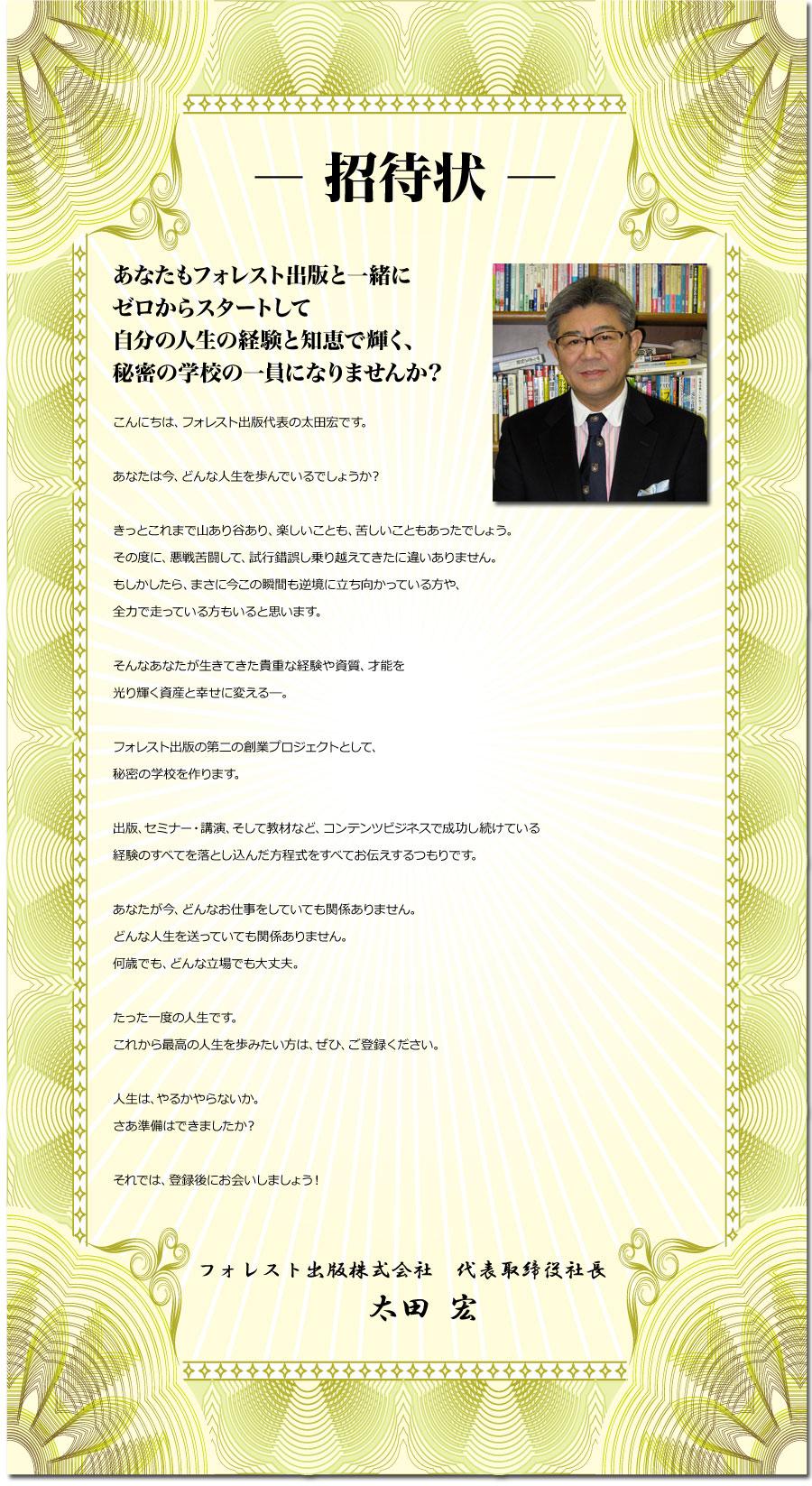 《新着あり》マサモト株式会社の求人/転職/採用情報|転職会議
