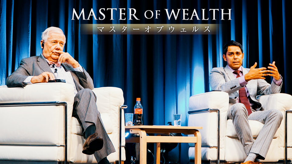 MASTER OF WEALTH